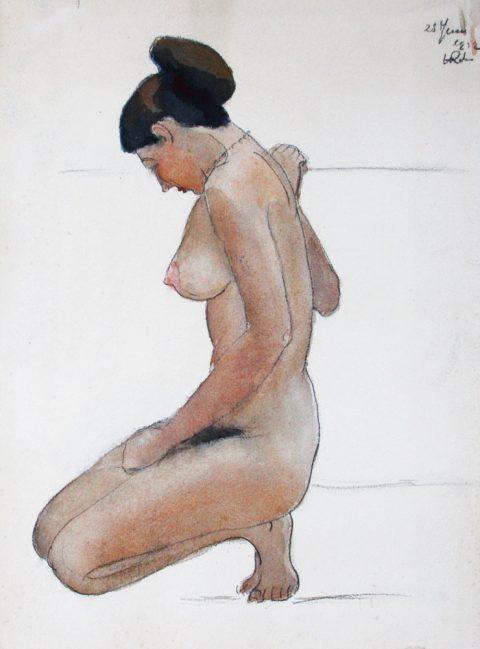 1952, aquarel, 22 -33 cm